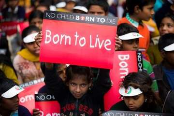 Jan Diwas - Children March -2013