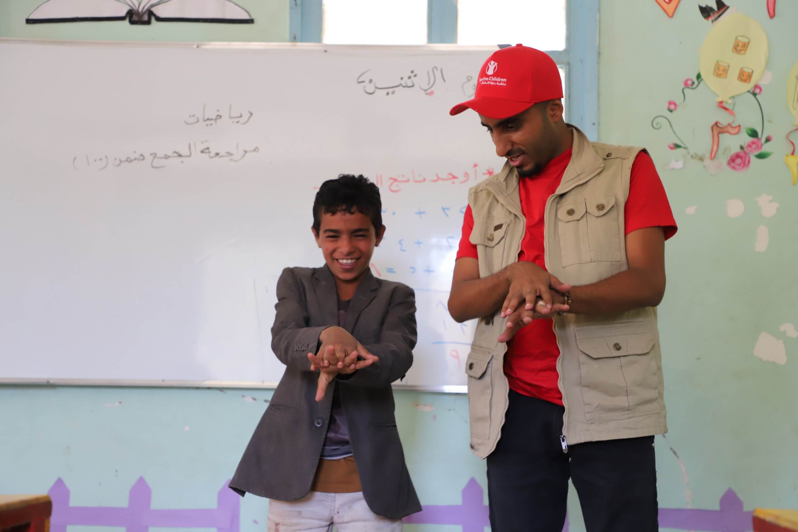 Hand washing lesson in Yemen